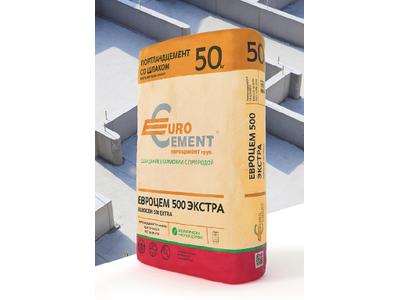 Цемент ЦЕМ-ll/А-Ш 42,5Н (Д 20), тара 50 кг