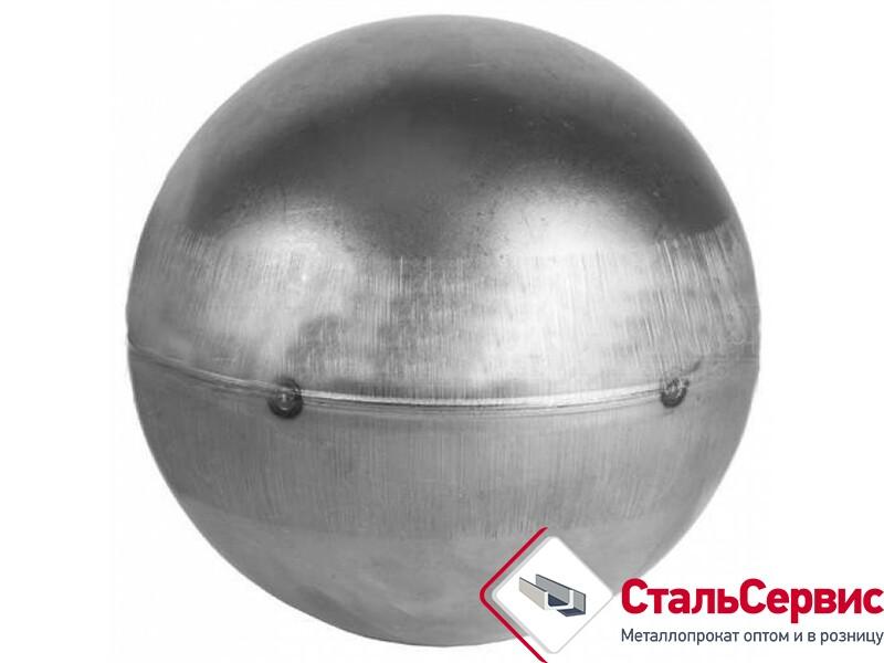 Шар пустотелый SK02.120 Диаметр120мм(1,2мм)