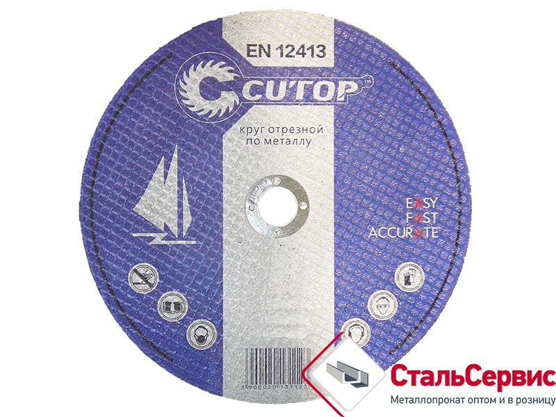 Круг отрезной 125 х1,0 х22,2/CUTOP Profi
