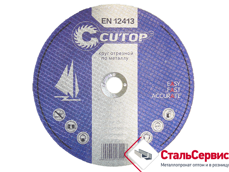 Круг отрезной 125 х1,6 х22,2/CUTOP