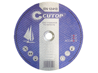 Круг отрезной 230 х2,5 х22,2/CUTOP