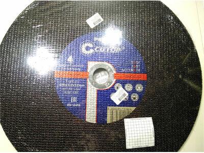 Круг отрезной 400 х3,2 х32 CUTOP