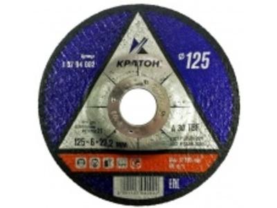 Круг шлифовочный 125х6,0х22 Кратон