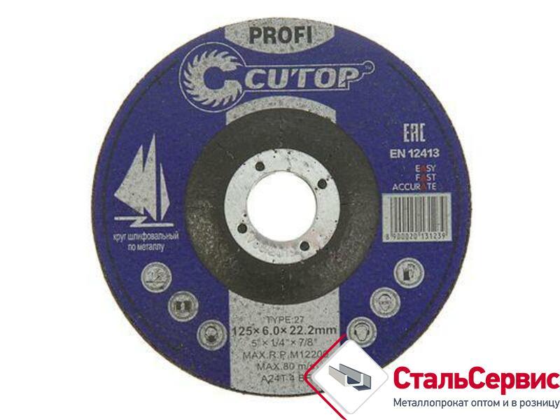 Круг шлифовочный 125х6,0х22 СUTOP