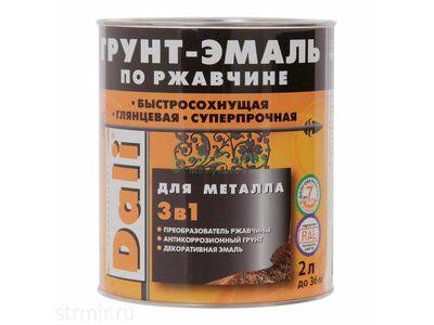 Эмаль по ржавчинеDALI коричневая RAL8017,2л.