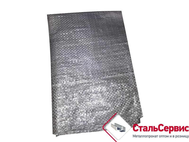 Мешок серый 55*95 О