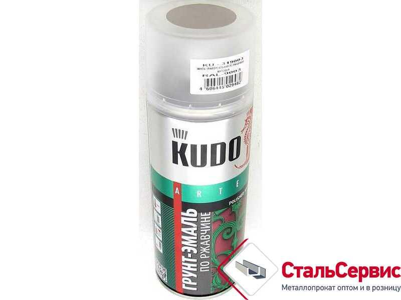 Аэрозоль KUDO грунт-эмаль по ржавчине серая RAL7042 520мл
