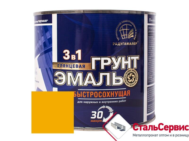 Эмаль по ржавчине Радуга б/сохн.30 мин.желтая 1,9 кг.