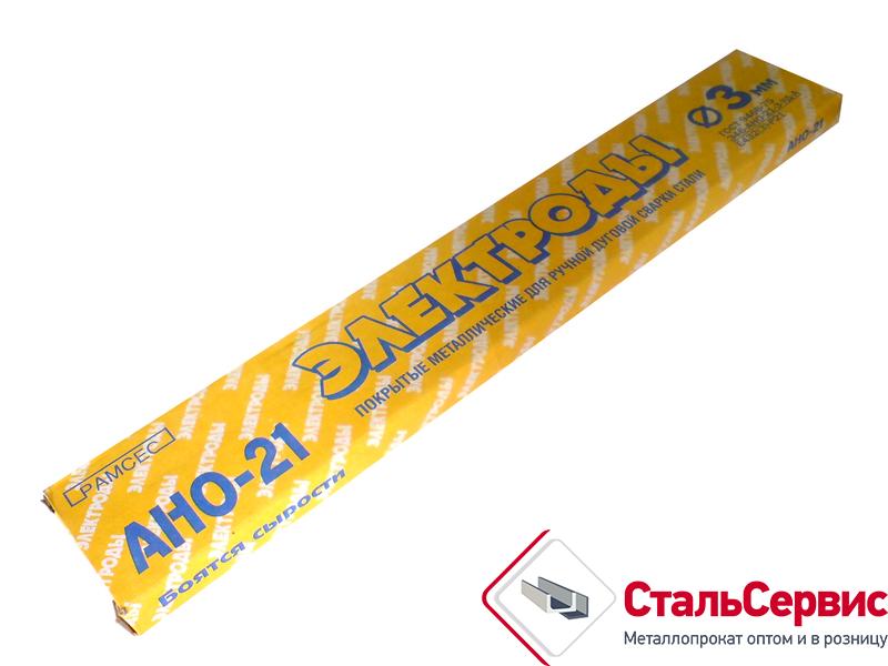 Электроды АНО-21 3,0 (1 кг) Белореч